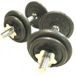 Free Weights Adjustable Dumbbells